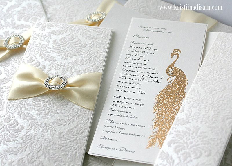 17 Best images about wedding invitations pulmakutsed on – Wedding Invitations Embossed