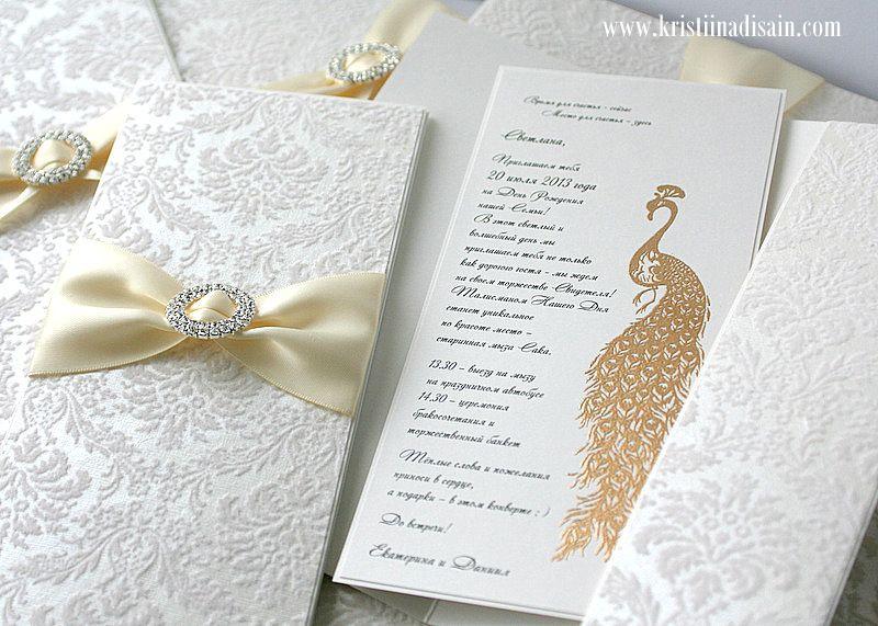 Gold Embossed Wedding Invitations: Flocked Paper, Gold Embossed Peacock (wedding Invitation