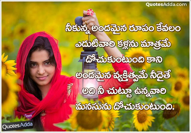 Telugu Nice And Inspiring Beauty Good Heart Quotations Pictures