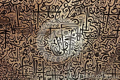 Download islamic art stock photography for free or as low as $0.20
