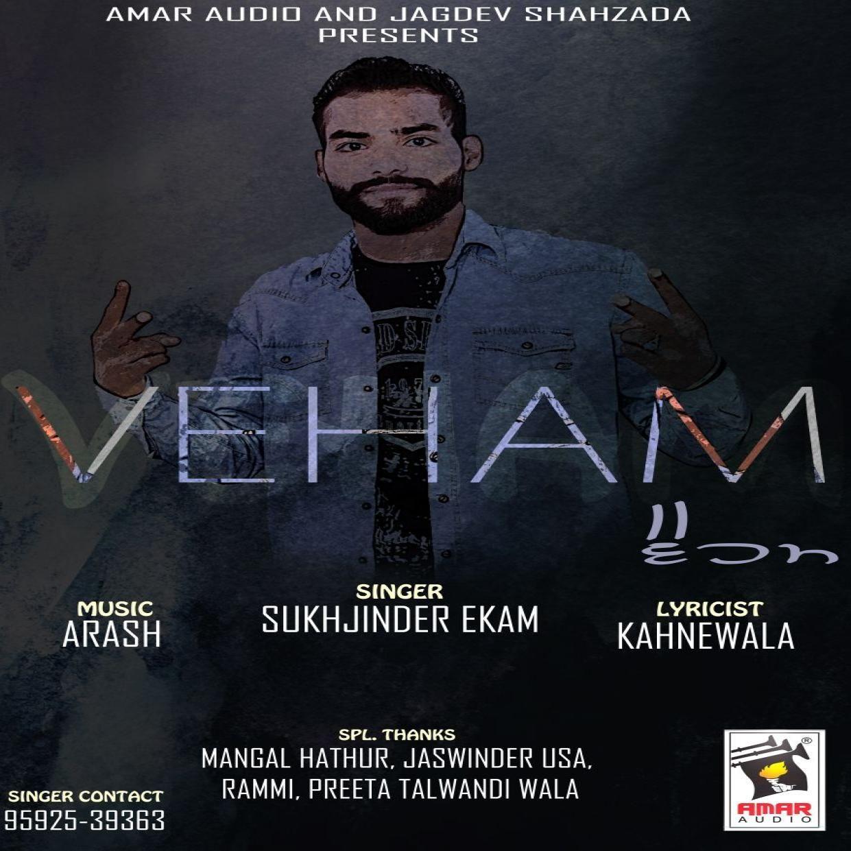 Veham By Sukhjinder Ekam Album Cover Song Lyrics Songs Lyrics