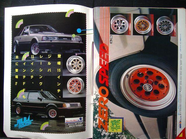 Alloy Wheel おしゃれまとめの人気アイデア Pinterest L07us 旧車 ホイール 街道レーサー