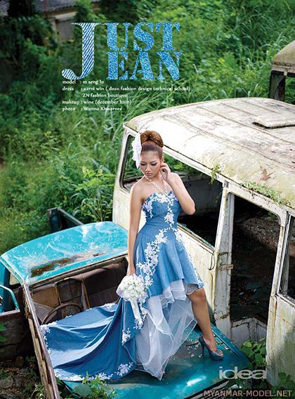 M Seng Lu Denim Wedding Dresses Myanmar Model Girls Photos Denim Wedding Dresses Denim Wedding Jeans Wedding