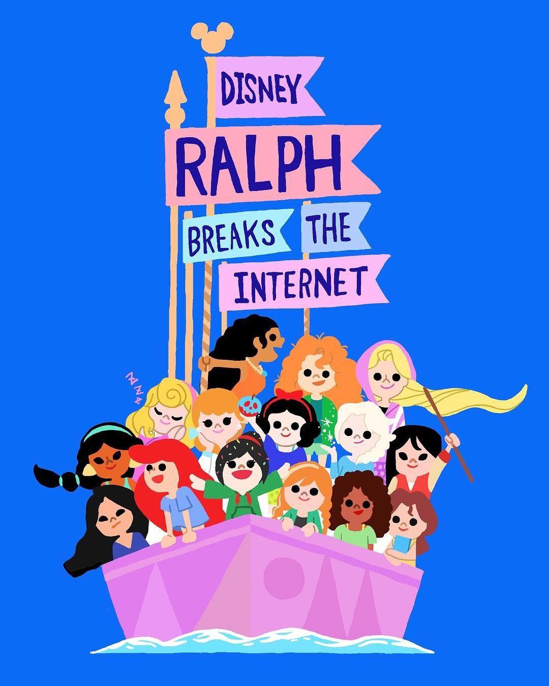 インターネットの世界をイッツアスモールワールドに仲間入りさせたい
