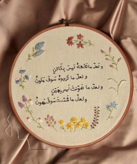 مســئول شباك تويتر Yosefahmed11 Ramadan Quotes Ramadan Images Ramadan Cards