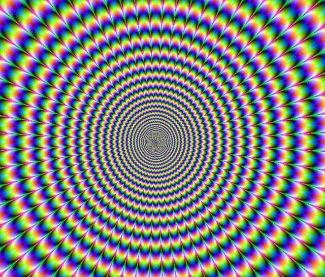 Look Into The Midle Geometric Wallpaper Hd Optical Illusions Optical Illusion Images Coolest wallpaper images in the world