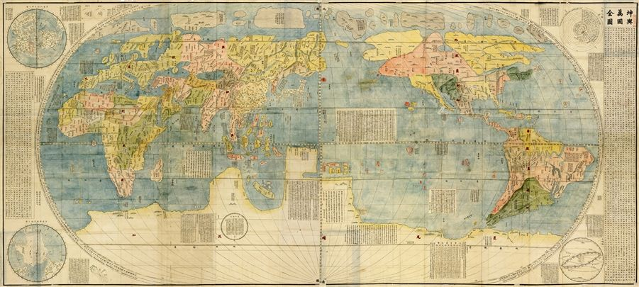 Atlas vintage world map mural M9161