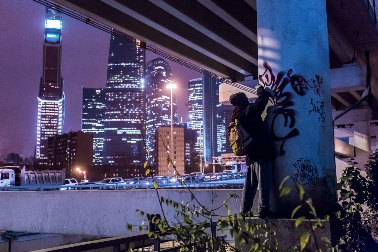 pr0crast!nat0r Photography, Pop art posters, Online