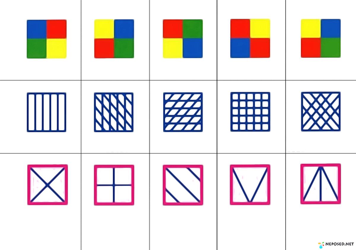 Раскраска сложная единорог стиле