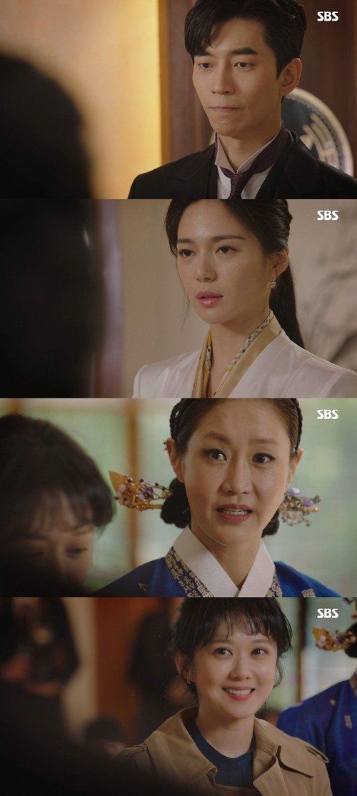 MBC Presents New Faction Drama /Empress Ki/ - Yahoo