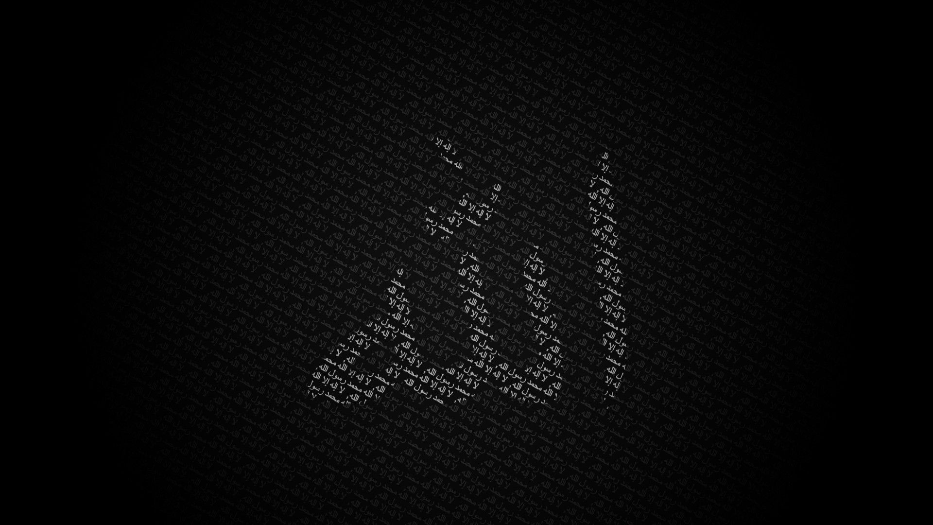 islam allah black and white | a | pinterest | black wallpaper