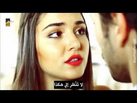 أغنية لن تفهمونا مسلسل بنات الشمس علي و سيلين الســيل مترجمة للعربية Youtube My Favorite Music Music