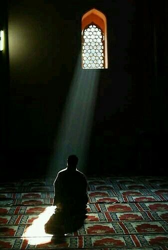 A Solas Con Dios Muslim Pictures Mosque Art Islamic Pictures