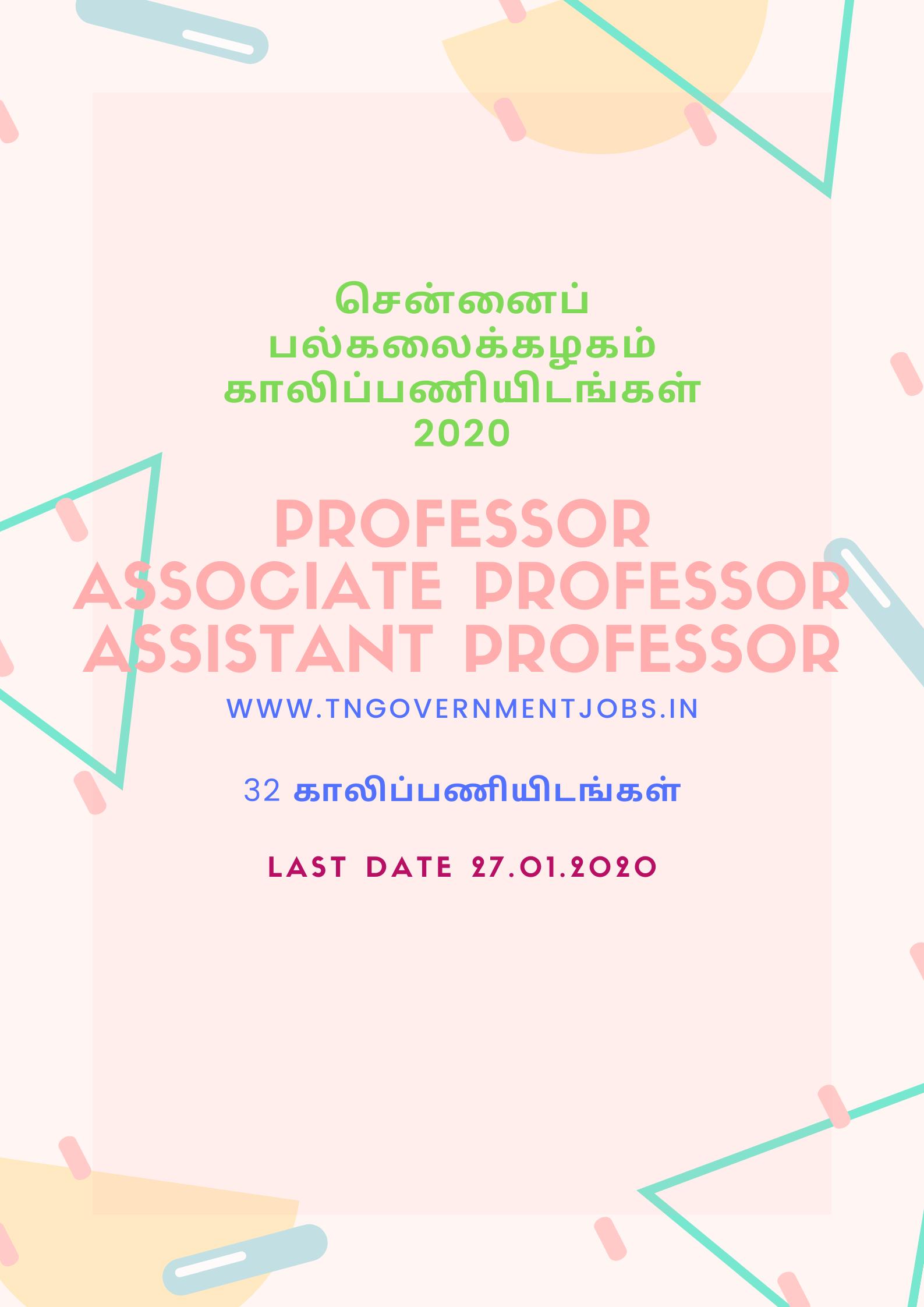 University of Madras Professor, Associate Professor