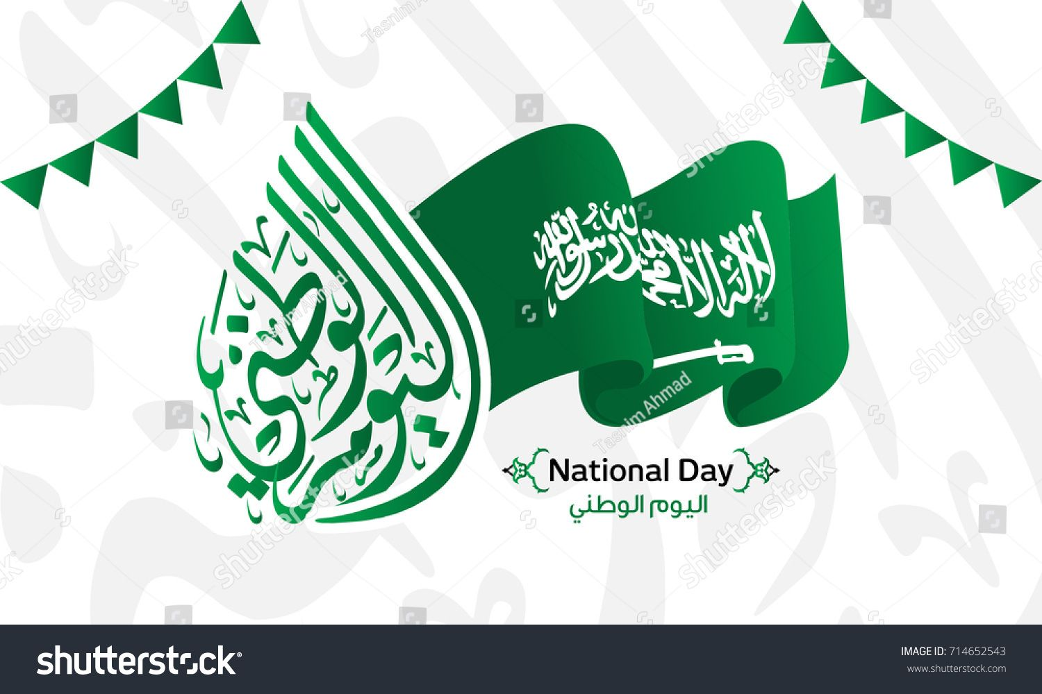 Vector Of National Day In Arabic Calligraphy Style With Saudi Arabia Flag 1 Day Arabic Vector National Saudi Arabia Flag National Day Saudi National Day