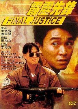 Xem Phim Phích Lịch Tiên Phong - Final Justice