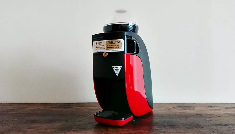 口コミ評判 ネスカフェバリスタ シンプルspm Hpm9636 実際に使ったレビュー 他モデルとの値段や機能も比較して紹介 Coffee Ambassador コーヒーアンバサダー 2020 ネスカフェ バリスタ ネスカフェ バリスタ