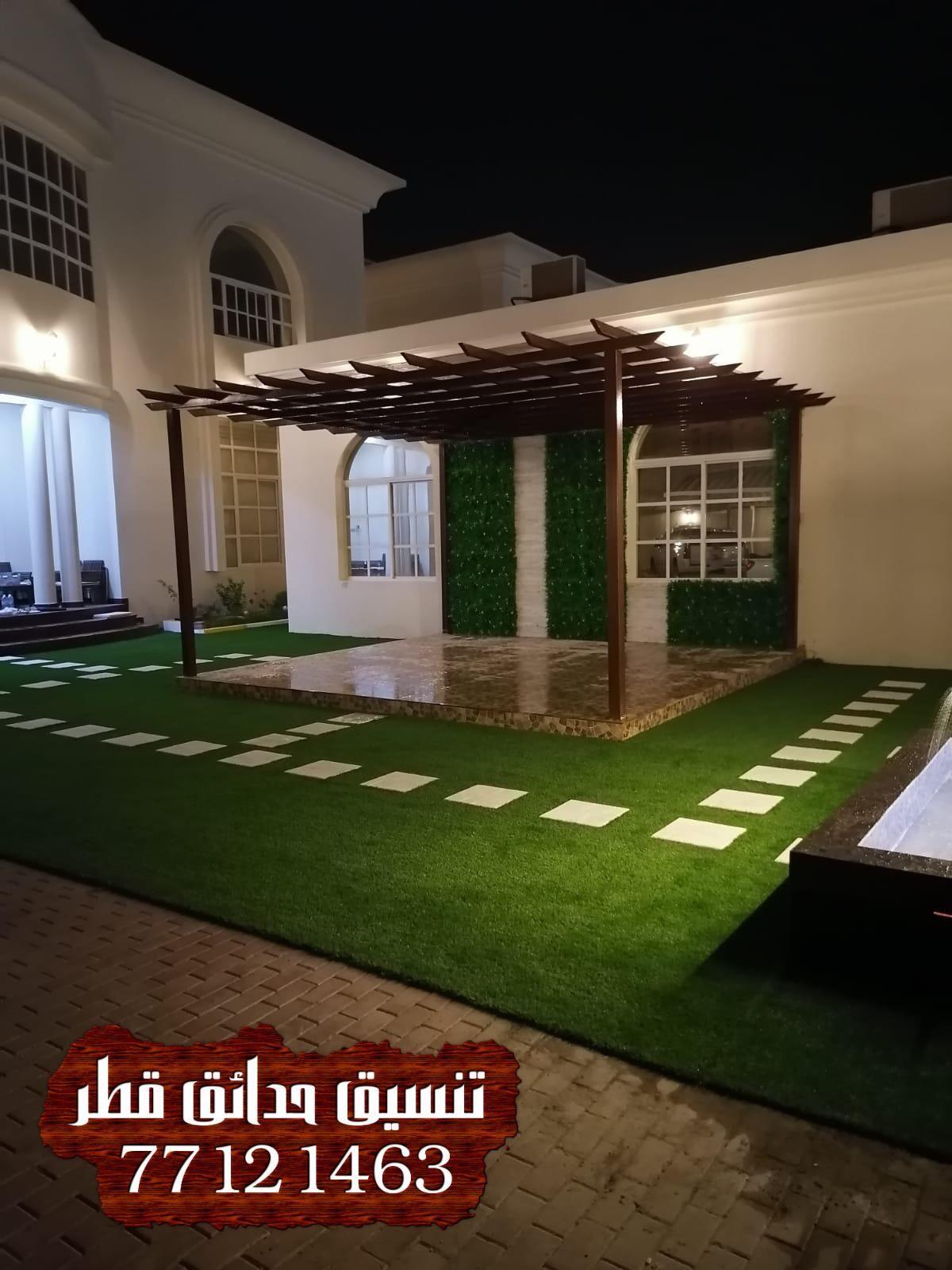 افكار تصميم حديقة منزلية قطر افكار تنسيق حدائق افكار تنسيق حدائق منزليه افكار تجميل حدائق منزلية Outdoor Structures Pergola Outdoor