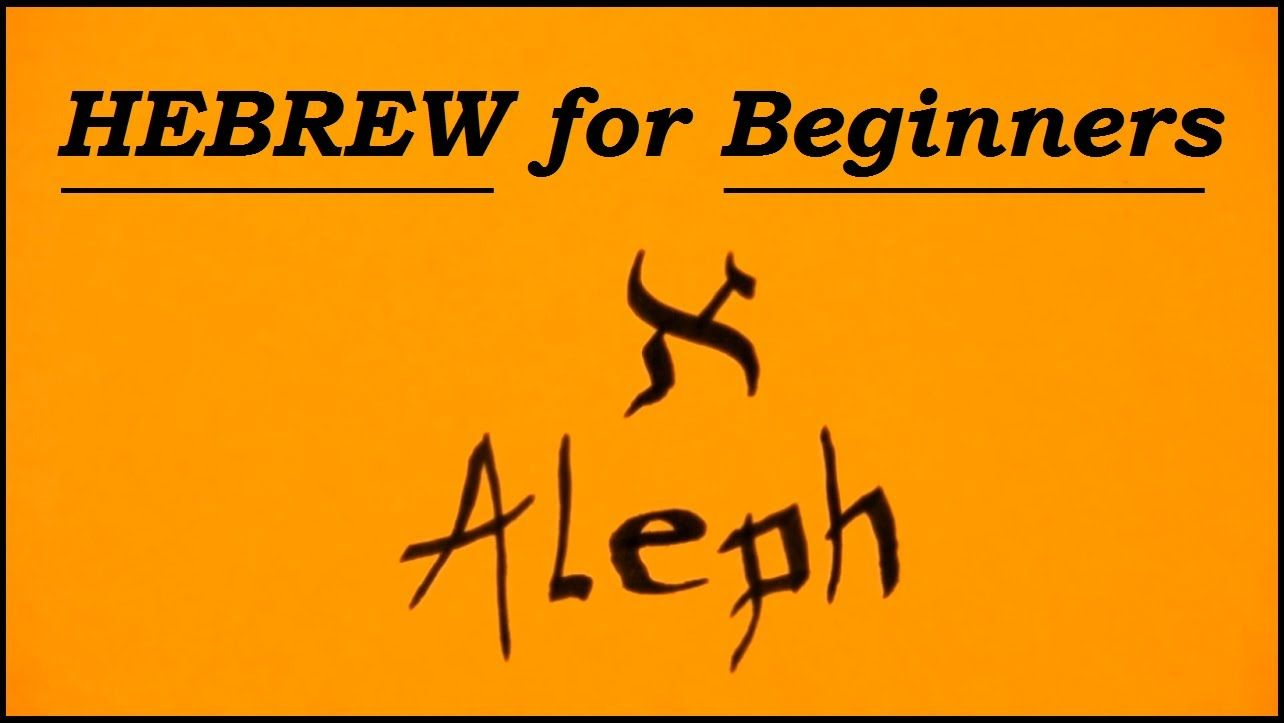 learning hebrew for beginners pdf