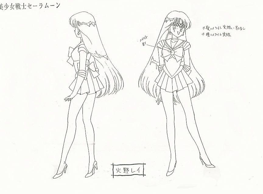 Sailor_Moon_settei_schizzi_model_sheets_047.jpg