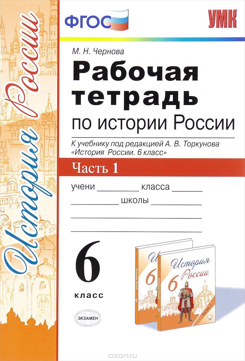 Русский язык 10-11 класс гольцова читать