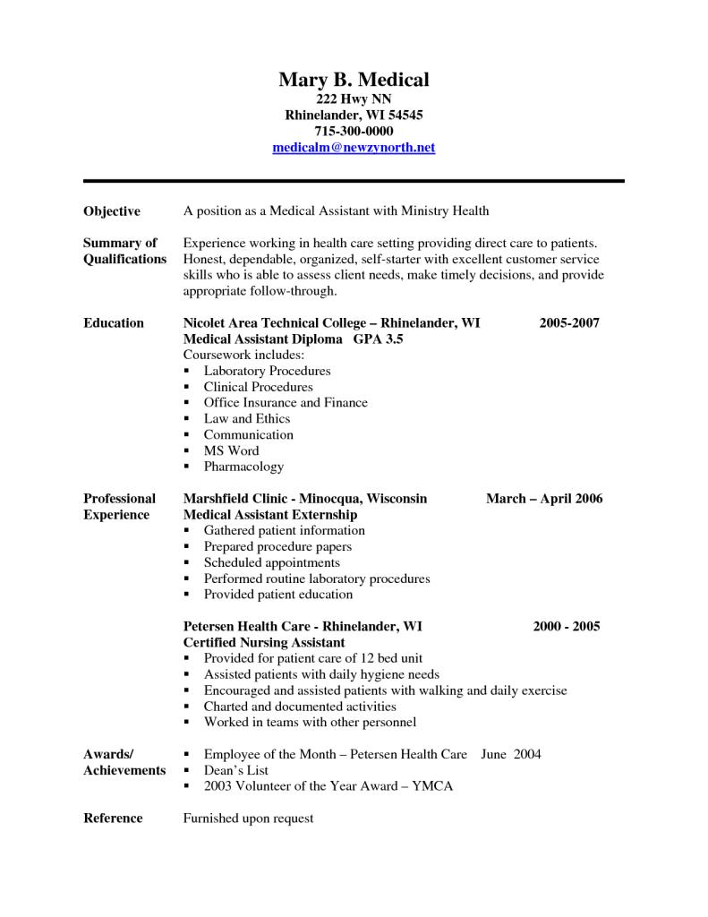 skills for medical assistant resume