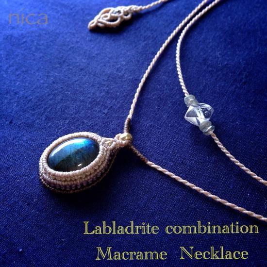 ラブラドライト マクラメネックレス W - 天然石とマクラメアクセサリーのお店 nica