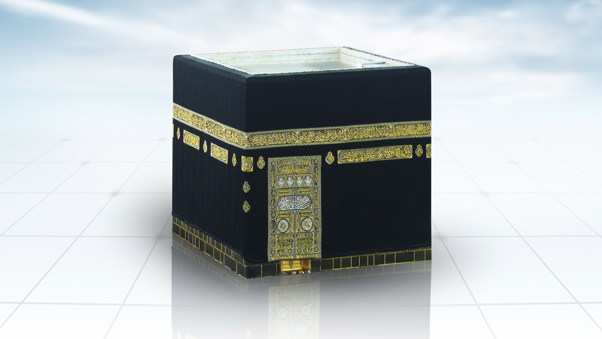 Mecca Desktop Background Free Download | Newhdpics | Mecca