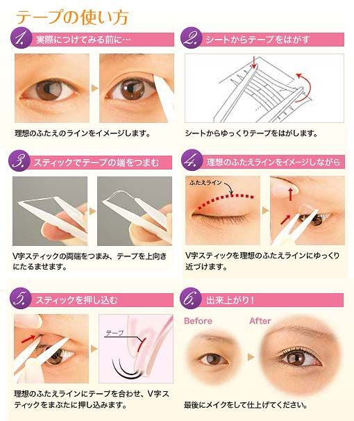 Eyelid tape  The Power of Eyelid Tape: Enhance Your Eyes to