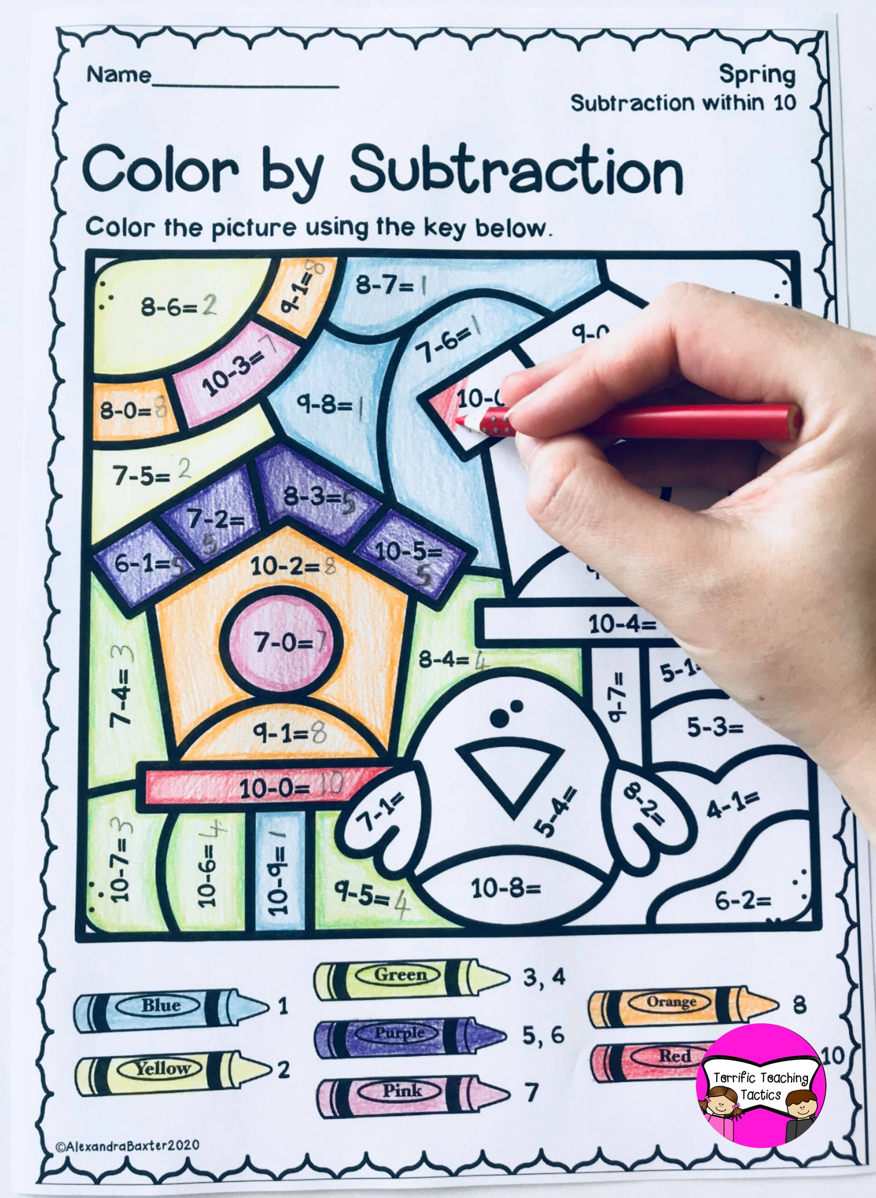 Spring Color By Subtraction Worksheet Freebie