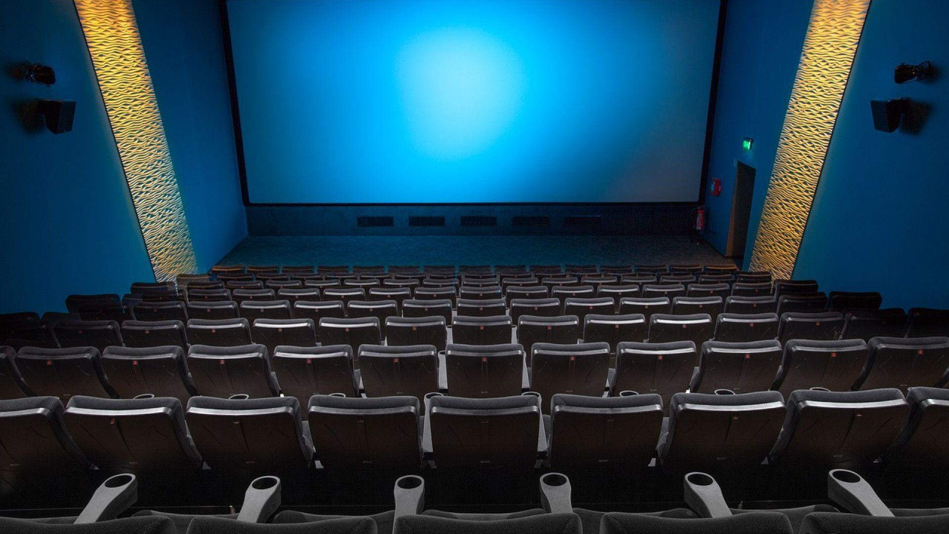 La publicité sur les écrans de cinéma Film en salle