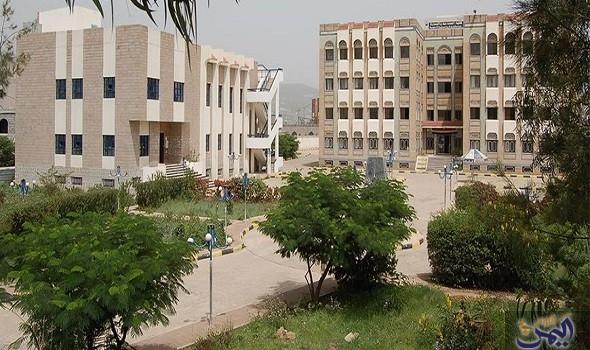تخفيض نسب القبول بتخصصات كلية العلوم في جامعة إب Building Multi Story Building Structures