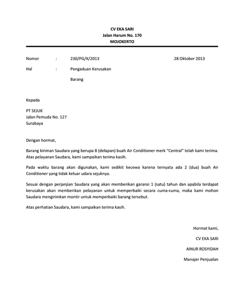 Contoh Surat Pengaduan Resmi Terbaru 2015 Pendaftaran Online 2016 Bahasa Sekolah Surat