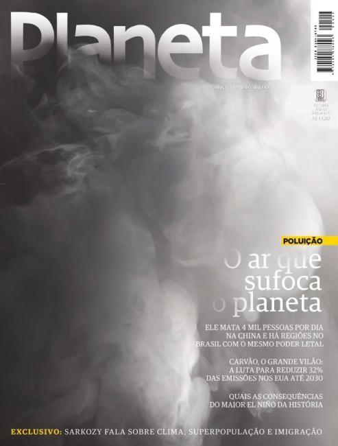 Planeta (Brazil)