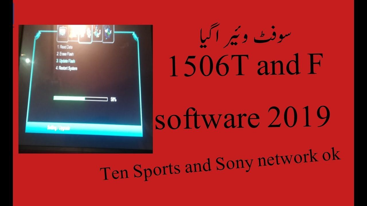 1506T,f software 2019 tens ports OK by dunya information | Cccam