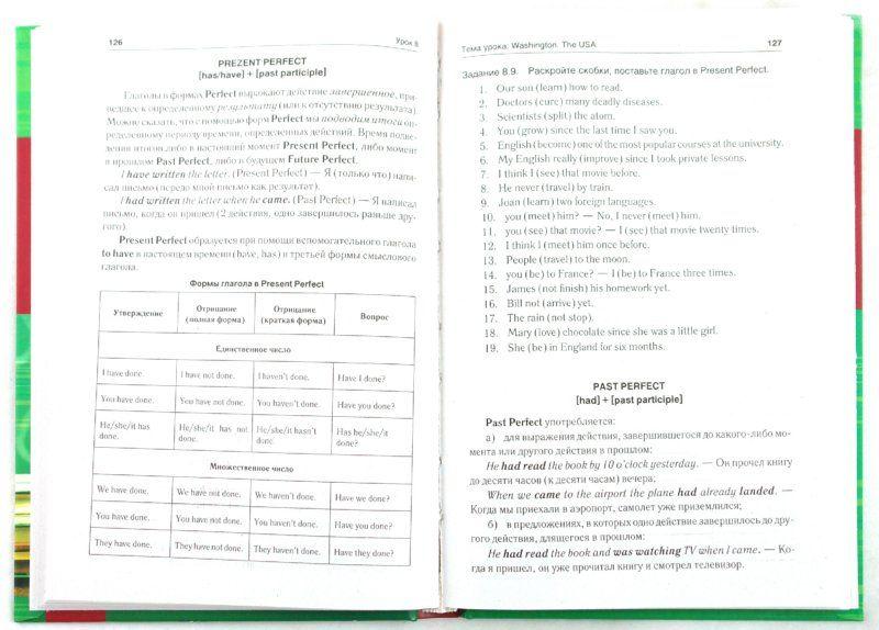 Ответы на рабочею тетрадь по физике 7 класс лифан тарарина