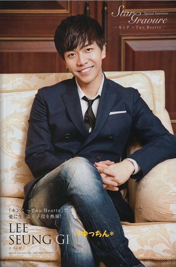 이승기 Leeseunggi Leeseunggi Lsg Seunggi Kdrama Kpop Lee Seung Gi Gu Family Book Lee Sung