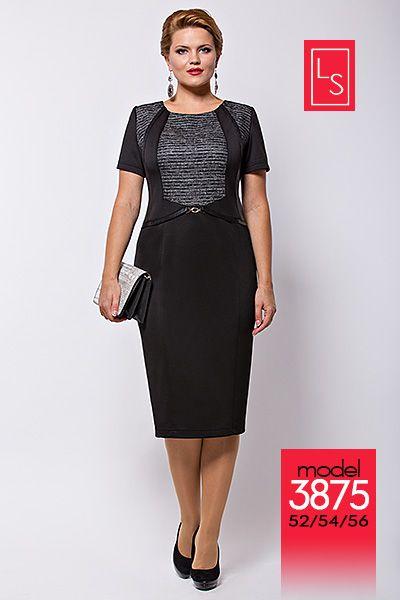 Платья для полных модниц белорусского бренда Lady Secret Осень зима 2017