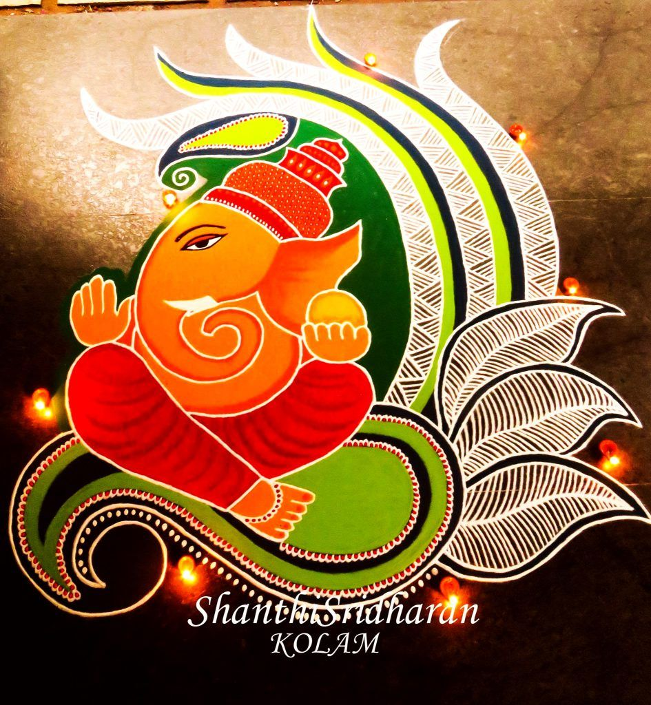 Ganesh Chaturthi Rangoli For Competition Big Rangoli Designs Rangoli Designs Latest Rangoli Designs