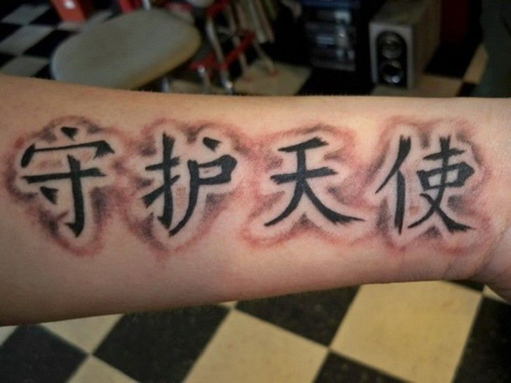 I Like This Japanese Calligraphy Shodo Japanese Tattoo Words Japanese Tattoo Symbols Chinese Symbol Tattoos