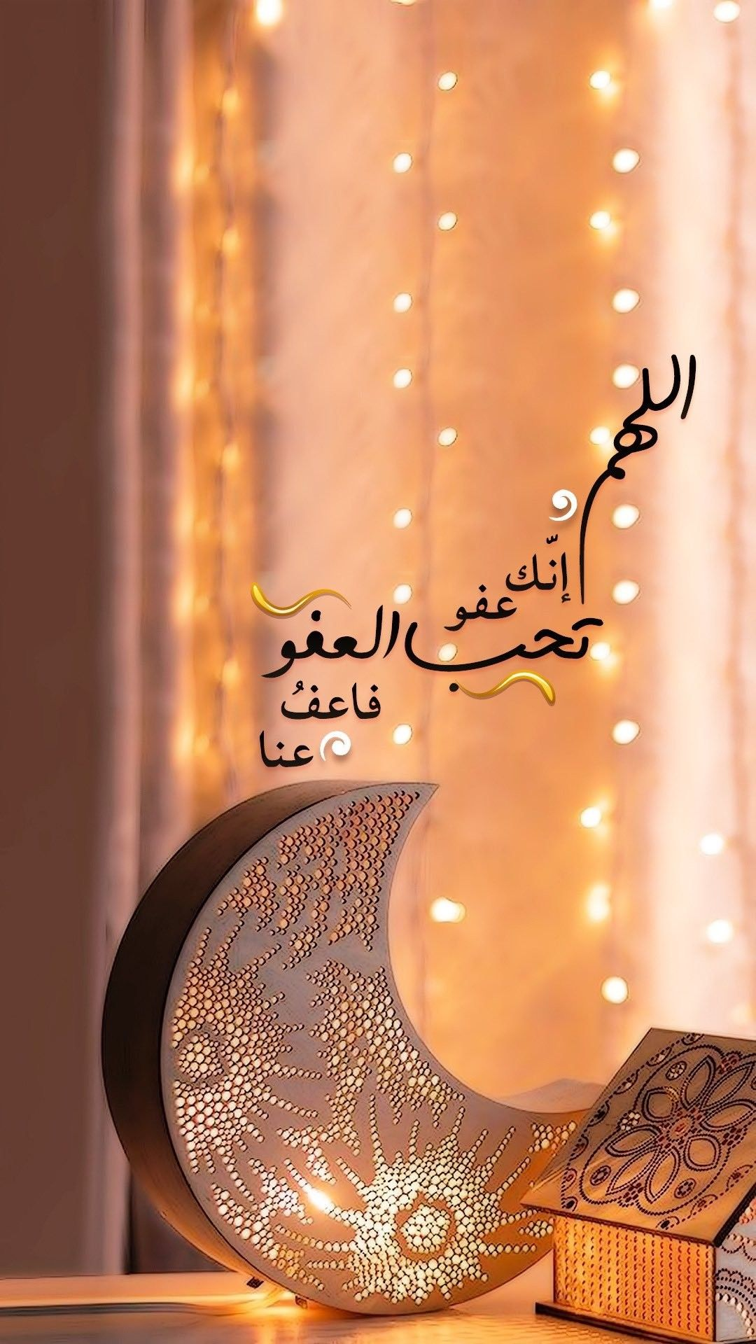 Pin By زهرة النرجس On Ramadan Day In 2021 Ramadan Day Ramadan Kareem Pictures Ramadan