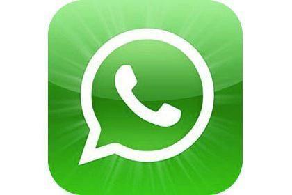 تحميل برنامج whatsapp spy مجانا