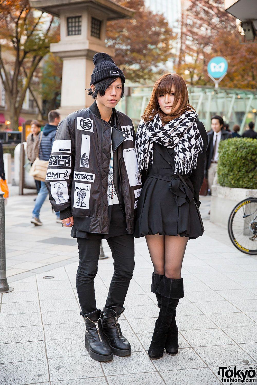 Es-kun (left) & Mayu (right) - both 19 years old | 22 December 2014 | #couples #Fashion #Harajuku (原宿) #Shibuya (渋谷) #Tokyo (東京) #Japan (日本)
