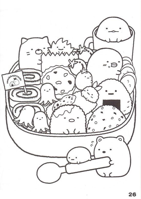 無料の印刷用ぬりえページ 100 エグゼイド ぬりえ 無料 Cute Doodle Art Manga Coloring Book Cute Doodles
