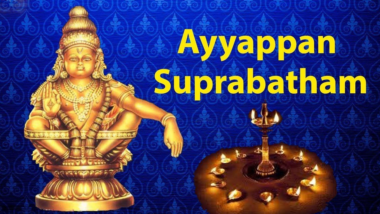 Ayyappan Lordayyappa Lordayyappansongs Ayyappan Suprabhatam Kveeramanisongs Sri Ayyappan Suprabhatam Devotional Songs Devotions Lord Murugan Wallpapers