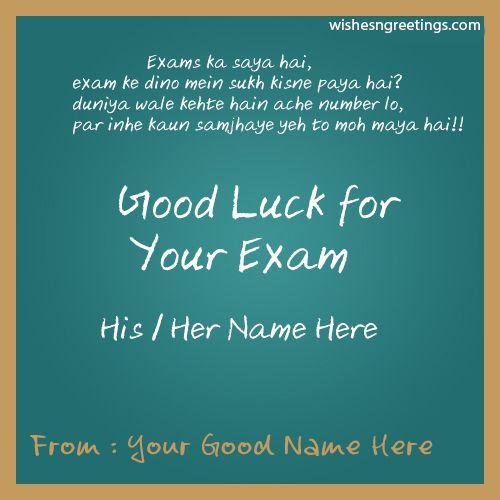 Inspirational Exam Wishes Exam Wishes Exam Wishes Quotes Exam