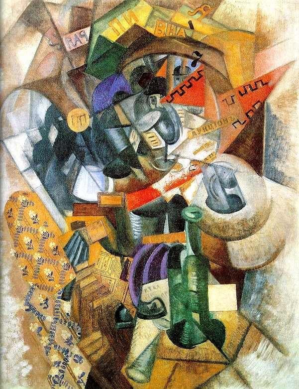 Avant Garde Art (With Images) Art, Avant Garde Art, Art Painting Oil