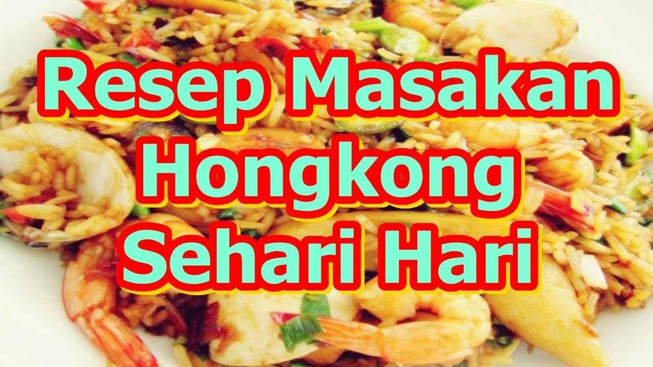 Resep Masakan Hongkong Sehari Hari Resep Masakan Resep Masakan
