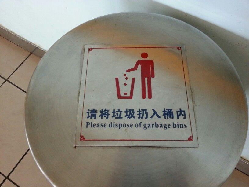 In #guilin #airport in #china #gabrielaaufreisen