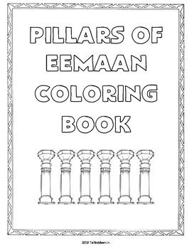 Pillars Of Emaan Coloring Book Islamic Books For Kids Pillars